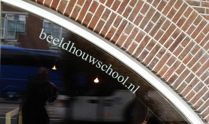 DE BEELDHOUWSCHOOL