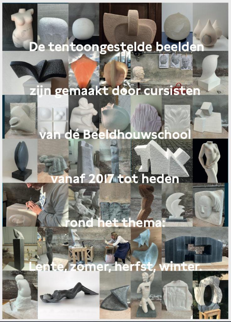 collage beelden tentoonstelling De Seizoenen